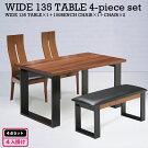 4点ダイニングセット4人用テーブルダイニングテーブル木製ダイニングテーブル頑丈椅子丈夫スリムスマート軽い座りやすいお手入れ簡単ベンチイスロの字脚