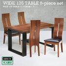 5点ダイニングセット4人用テーブルダイニングテーブル木製ダイニングテーブルウッドシンプル頑丈椅子軽い座りやすいお手入れ簡単ベンチイス椅子×4ロの字脚