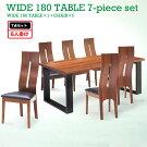 18007点ダイニングセット6人用テーブルダイニングテーブル木製ダイニングテーブル頑丈椅子丈夫スリムスマート軽い座りやすいベンチイス椅子×6ロの字脚
