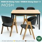 5点セットムッシュ3-35asダイニングテーブル食卓テーブルダイニングチェア4人掛けPVCレザー深みのある光沢お手入れ簡単木製チェア食事台イスいす