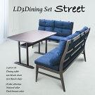 LDダイニングテーブル3点セットストリート1200テーブル2人掛け1200ベンチチェア3人掛け1500ベンチチェア食卓座り心地がいいダイニングチェア高級