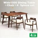 ダイニングテーブルオーバル型(卵型)4人掛け台所キッチンチェアダイニングチェア完成品PVCレザー椅子完成品チェアモダン北欧風お洒落カッコイイ