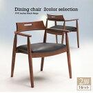 チェアダイニングチェア2脚1セット完成品PVCレザーブラックベージュ椅子完成品チェアモダン北欧風お洒落カッコイイ