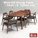 ダイニングテーブルオーバル型(卵型)6人掛け台所キッチンチェアダイニングチェア完成品PVCレザー椅子チェアモダン北欧風お洒落