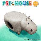 ペットハウスアニマルスツールカバ型スツール犬用猫用人気スツールペットハウスト子供部屋カワイイかわいいペット用アイテムソファースツール選べる2色対応