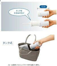 【NEW!YEW300の2012年モデル】ヤマト運輸でお届けします♪TOTO携帯ウォシュレット☆携帯用おしり洗浄器YEW350(携帯ウォシュレット)