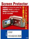 【ネコポス】 ハクバ DGFS-OTG6 液晶保護フィルム 耐衝撃タイプ OLYMPUS Tough TG-6用
