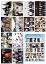 BTS 12枚 ポスターセット ビーティ?エス Poster Set 防弾少年団 (BTS)