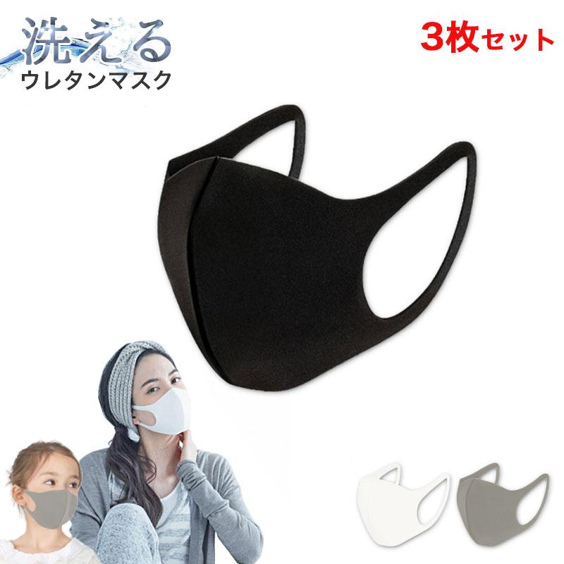 肌荒れ ウレタン マスク