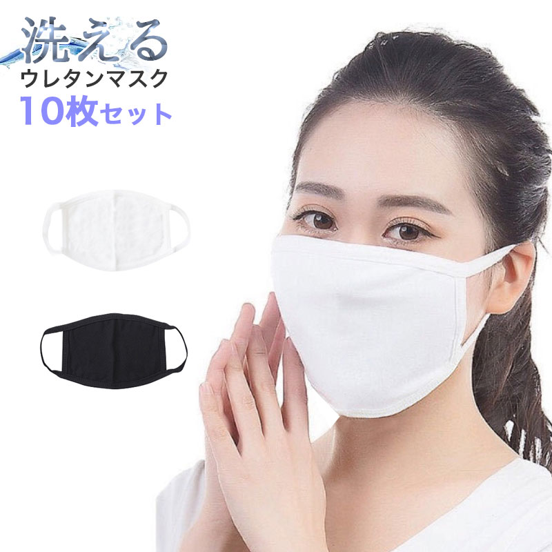 回 何 布 使える マスク 布マスクは何回使えるの?正しい使い方・洗い方 Tuyển
