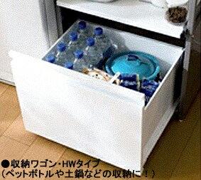 【日本製】 レンジラック【ワゴン】高さ85cm