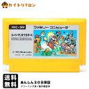【中古】FC スーパーマリオブラザーズ ソフトのみ ファミコン ソフト