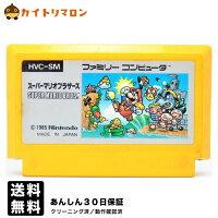 【中古】FCスーパーマリオブラザーズソフトのみファミコンソフト