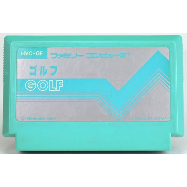 【中古】FC ゴルフ ソフトのみ 初期版 ファミコン ソフト