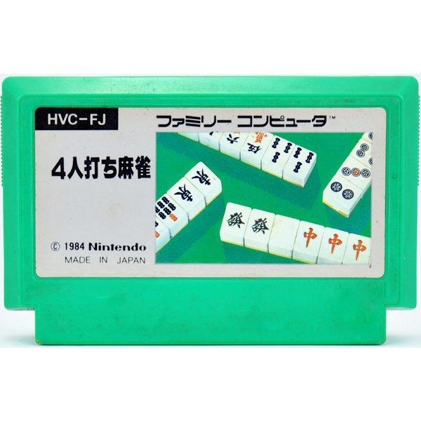 【中古】FC 4人打ち麻雀 ソフトのみ ファミコン ソフト
