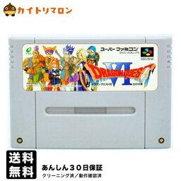 【中古】SFC ドラゴンクエスト6 幻の大地 ソフトのみ スーパーファミコン ソフト
