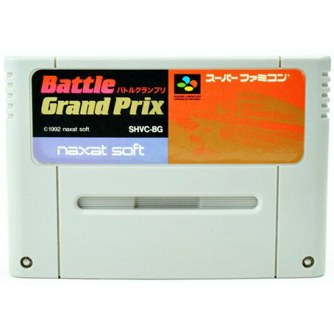 【中古】SFC バトルグランプリ ソフト スーパーファミコン