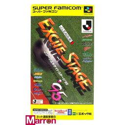 【中古】 SFC Jリーグエキサイトステージ95 箱説付 スーパーファミコン スーファミ J.LEAGUE EXCITESTAGE95