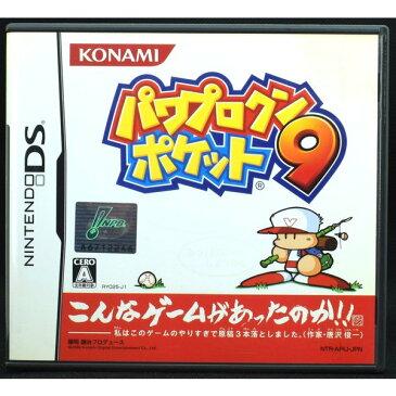 【中古】 DS パワプロクンポケット9 ソフト・ケース NINTENDO DS