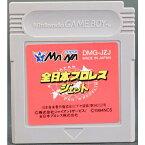 【中古】GB 全日本プロレス ジェット ソフトのみ ゲームボーイ