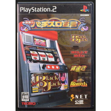 【中古】 PS2 楽勝!パチスロ宣言 ケース・説明書付 プレステ2 ソフト