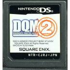 【中古】 DS ドラゴンクエストモンスターズ2 ジョーカー ソフトのみ NINTENDO DS 中古 ニンテンドー DQM2 ドラクエ