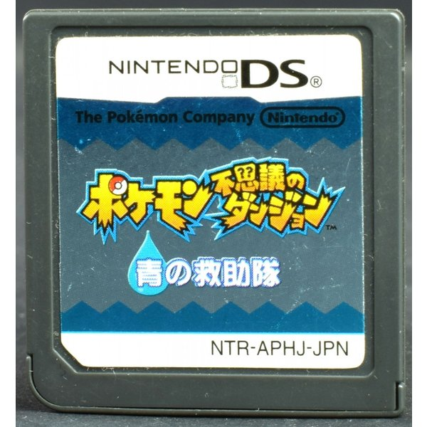Nintendo DS, ソフト  DS NINTENDO DS POKEMON
