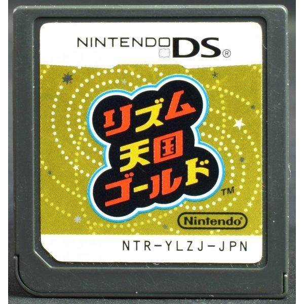 【中古】 DS リズム天国ゴールド ソフトのみ NINTENDO DS 中古 ニンテンドー