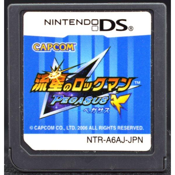 【中古】 DS 流星のロックマン ペガサス ソフトのみ NINTENDO DS 中古 ニンテンドー