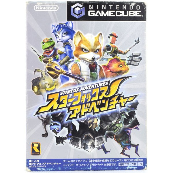 ゲームキューブ, ソフト  GC Nintendo
