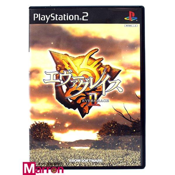 プレイステーション2, ソフト  PS2 2 2