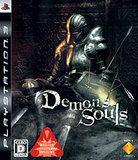 【送料無料】【中古】PS3 Demon's Souls プレイステーション3 プレステ3