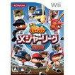 【送料無料】【中古】Wii 実況パワフルメジャーリーグ2009 ソフト