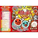 【送料無料】【中古】Wii 太鼓の達人Wii (専用太鼓コン...