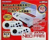 【送料無料】【中古】FC ファミコン ネオファミ限定 紅白バージョン(Red & White) 互換機 本体(箱付き)