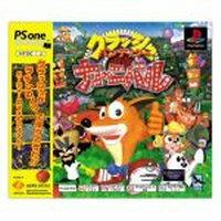 【送料無料】【中古】PS プレイステーション クラッシュ・バンディクー カーニバル