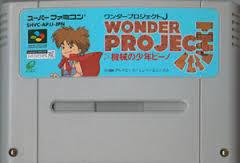 スーパーファミコン, ソフト SFC J