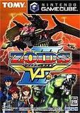 【送料無料】【中古】GC ゲームキューブ ZOIDS VSIII ゾイドバーサス3(箱説付き)
