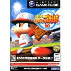 【送料無料】【中古】GC ゲームキューブ 実況パワフルプロ野球 10 ソフト (箱説付き)