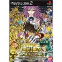 【送料無料】【中古】PS2 プレイステーション2 聖闘士星矢 聖域十二宮編