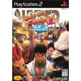 プレイステーション2, ソフト PS2 2 II