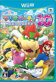 【送料無料】【中古】Wii U ソフト マリオパーティ10