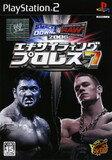【送料無料】【中古】PS2 プレイステーション2 エキサイティングプロレス7 SMACKDOWN! VS. RAW 2006