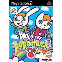 【送料無料】【中古】PS2 プレイステーション2 ポップンミュージック7