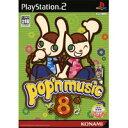 【送料無料】【中古】PS2 ポップンミュージック 8