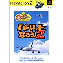 プレイステーション2, ソフト PS2 2 !2 PlayStation 2 the Best