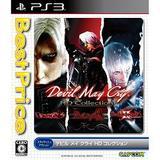 【送料無料】【中古】PS3 デビル メイ クライ HDコレクション(Best Price!) プレイステーション3 プレステ3