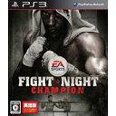 【送料無料】【中古】PS3 ファイトナイト チャンピオン