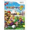 【送料無料】【中古】 Wii マリオパーティ8 ソフト
