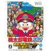 【送料無料】【中古】Wii 桃太郎電鉄2010 戦国・維新のヒーロー大集合! の巻 ソフト